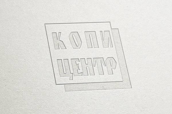 Буклеты